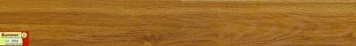 Sàn gỗ Kosmos 12 Ly Bản Bóng 3856